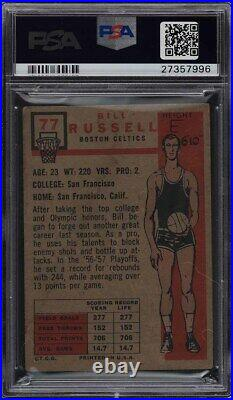 1957 Topps Basketball Bill Russell ROOKIE RC PSA/DNA 8 AUTO #77 PSA Auth