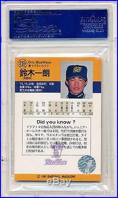 ICHIRO SUZUKI 1993 BBM #239 ROOKIE AUTOGRAPH PSA/DNA Authentic AUTO SIGNED RC